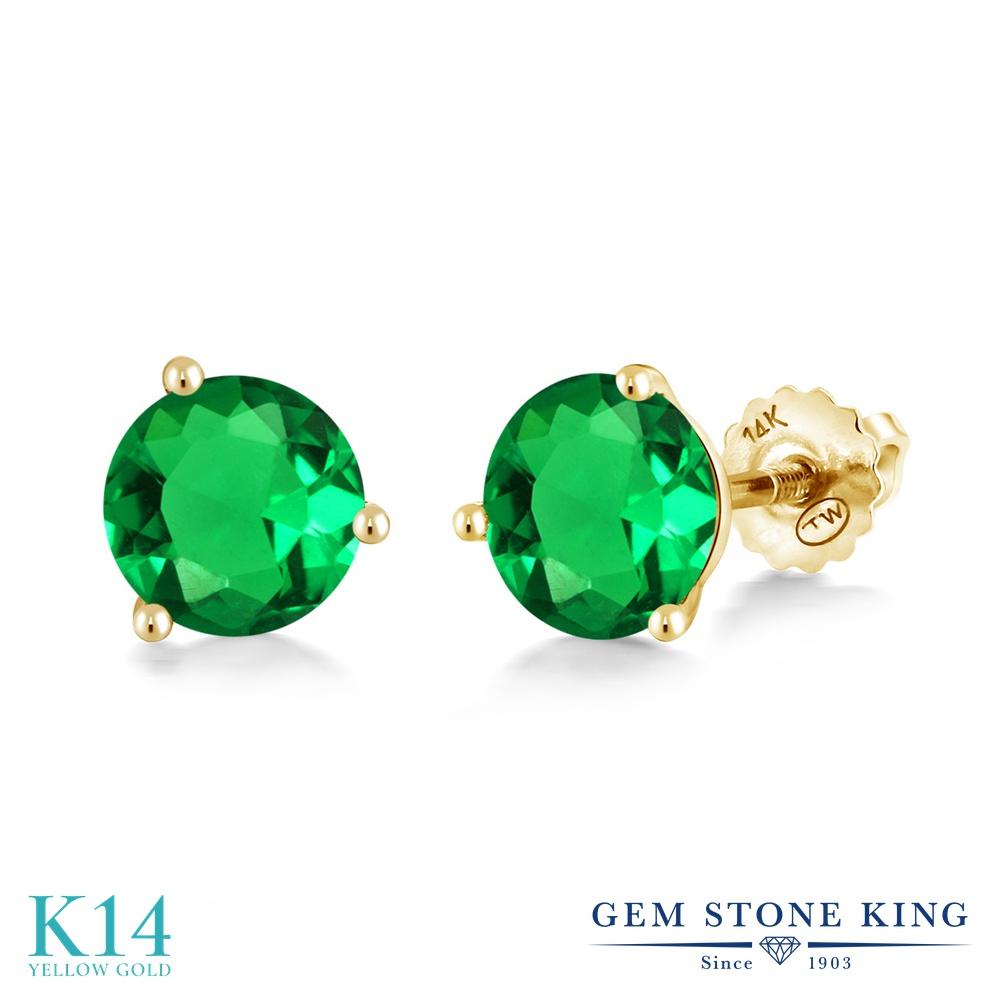 Gem Stone King 1.54カラット ナノエメラルド 14金 イエローゴールド(K14) ピアス レディース シンプル スタッド スクリュー 金属アレルギー対応 誕生日プレゼント