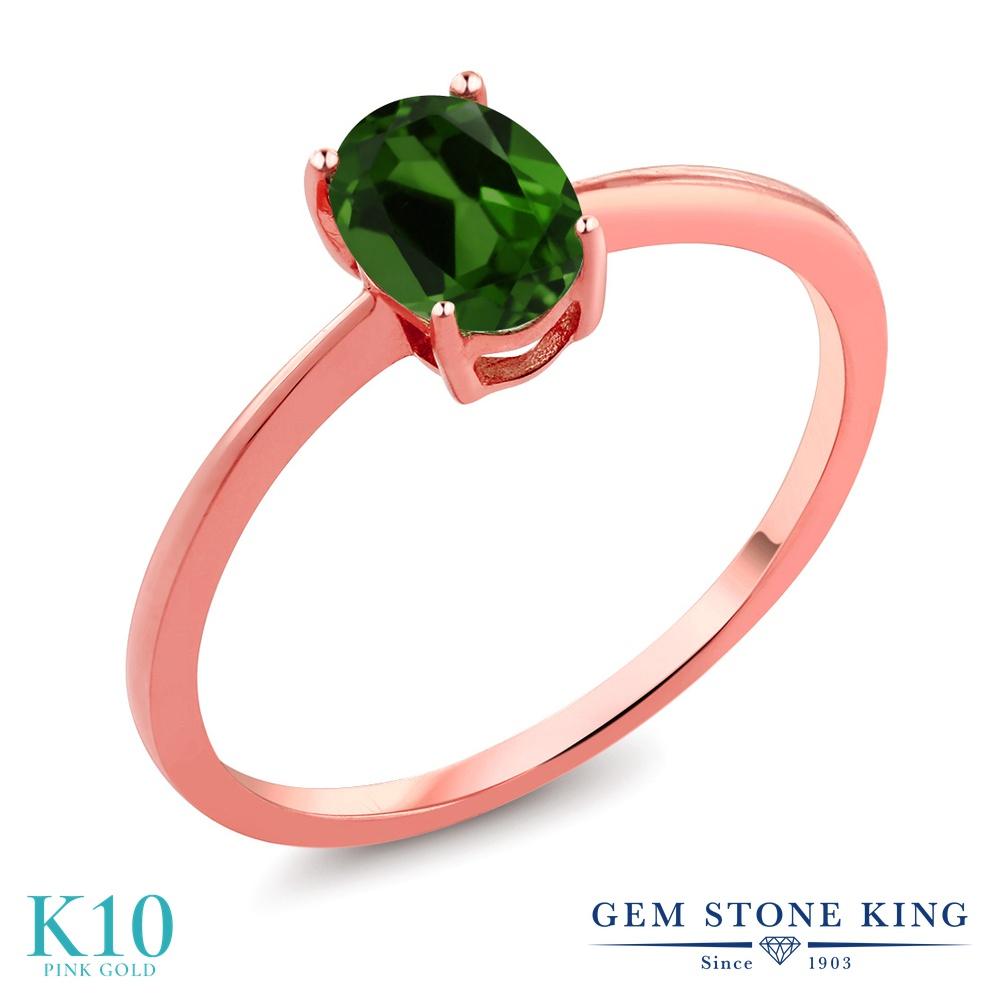 Gem Stone King 0.8カラット 天然 クロムダイオプサイド 10金 ピンクゴールド(K10) 指輪 リング レディース 一粒 シンプル ソリティア 天然石 金属アレルギー対応 誕生日プレゼント