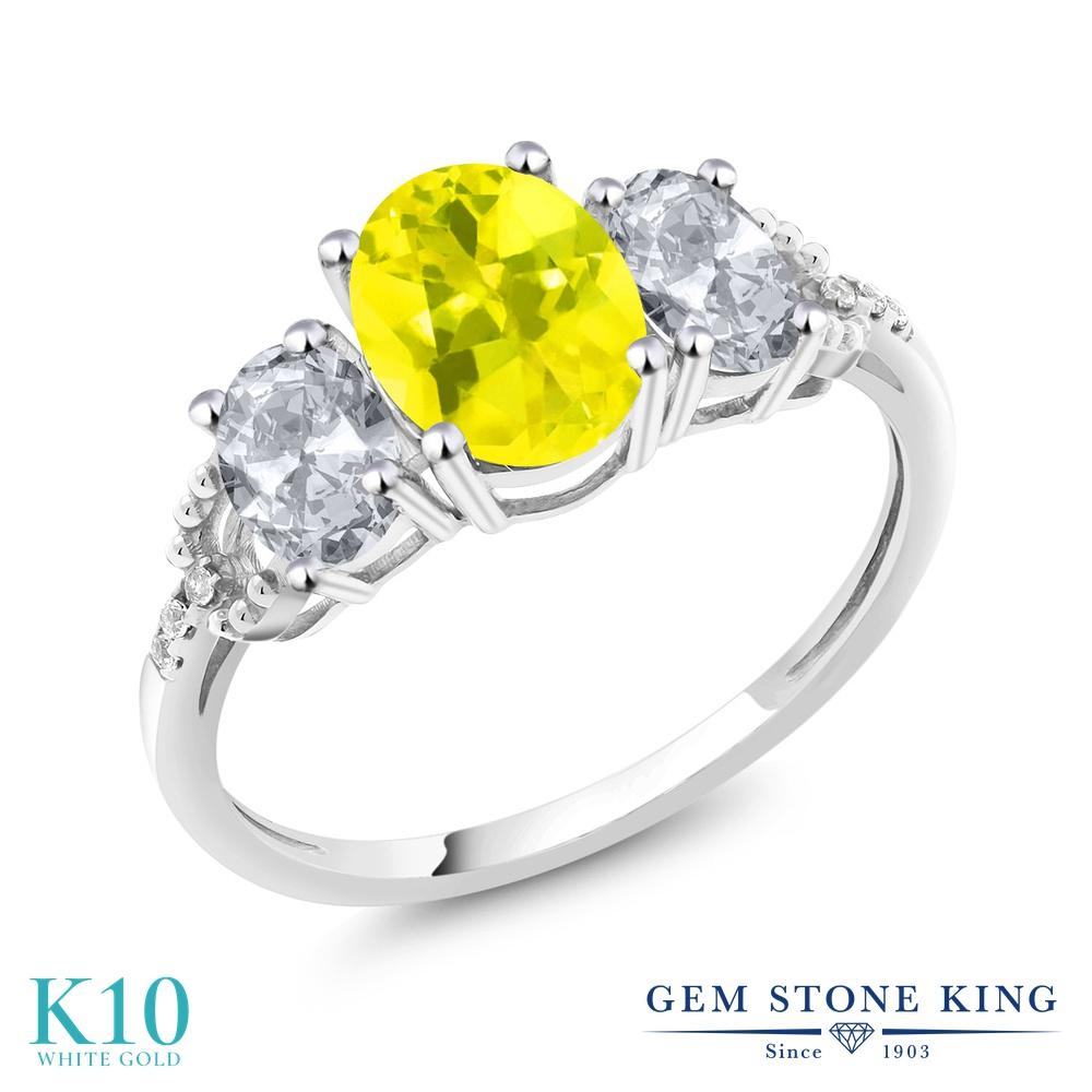 Gem Stone King 2.35カラット 天然石 ミスティックトパーズ (イエロー) 天然 トパーズ (無色透明) 天然 ダイヤモンド 10金 ホワイトゴールド(K10) 指輪 リング レディース 大粒 スリーストーン 天然石 金属アレルギー対応 誕生日プレゼント