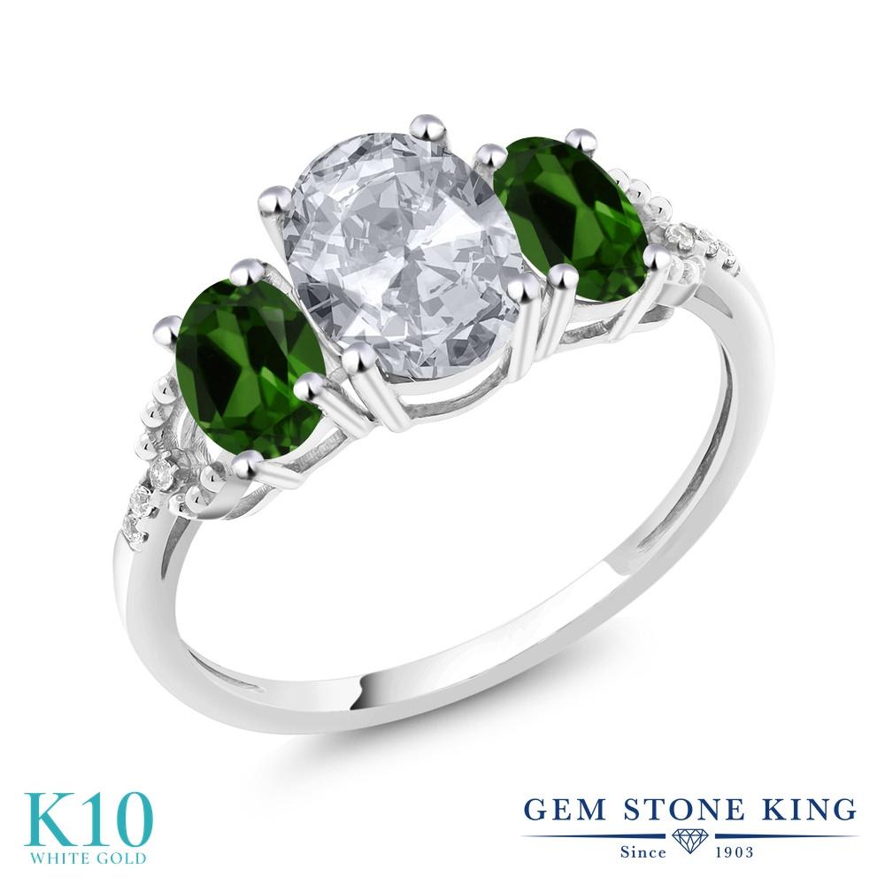 【10%OFF】 Gem Stone King 2.25カラット 天然 トパーズ クロムダイオプサイド ダイヤモンド 指輪 リング レディース 10金 ホワイトゴールド K10 大粒 スリーストーン 天然石 11月 誕生石 婚約指輪 エンゲージリング