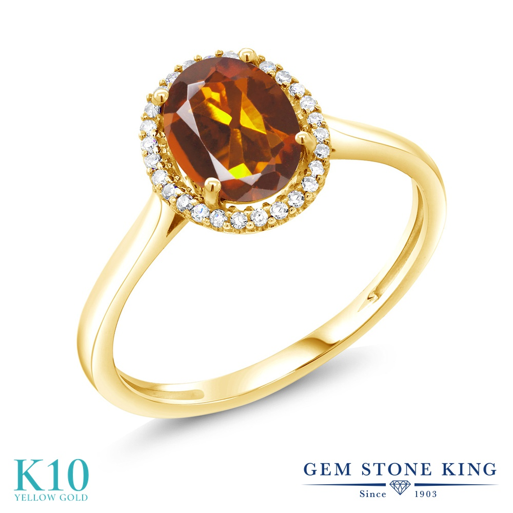 Gem Stone King 1.1カラット 天然マデイラシトリン(オレンジレッド) 10金 イエローゴールド(K10) 天然ダイヤモンド 指輪 リング レディース 大粒 天然石 誕生日プレゼント