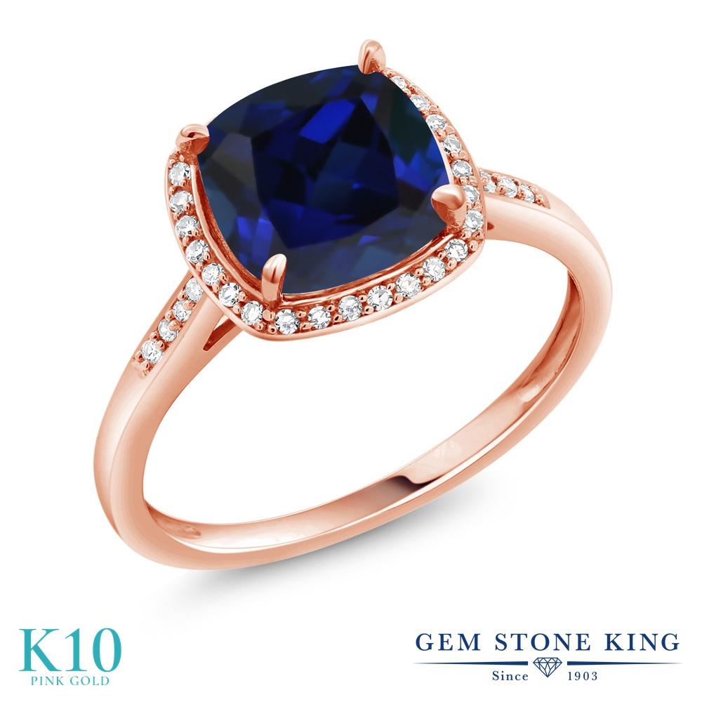 Gem Stone King 2.5カラット シミュレイテッド サファイア 天然 ダイヤモンド 10金 ピンクゴールド(K10) 指輪 リング レディース 大粒 ヘイロー 金属アレルギー対応 誕生日プレゼント