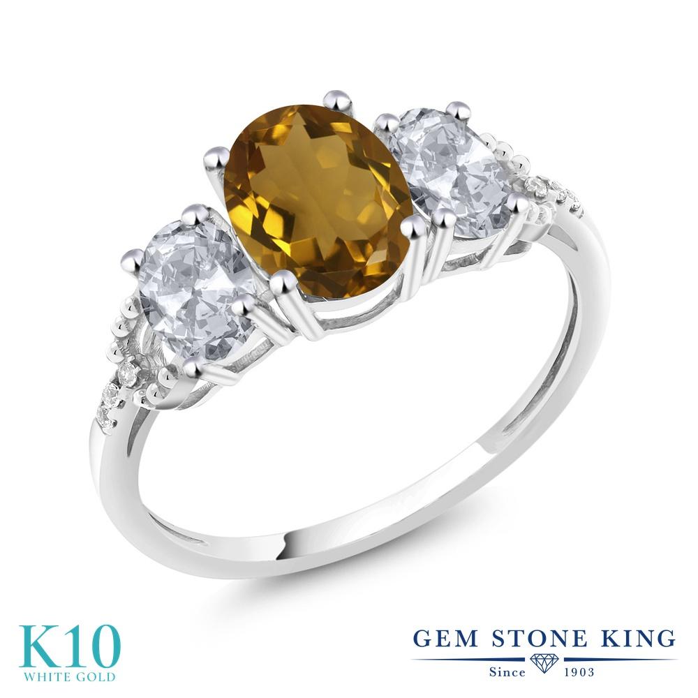 Gem Stone King 2.05カラット 天然石 ウィスキークォーツ 天然 トパーズ (無色透明) 天然 ダイヤモンド 10金 ホワイトゴールド(K10) 指輪 リング レディース 大粒 スリーストーン 天然石 金属アレルギー対応 婚約指輪 エンゲージリング