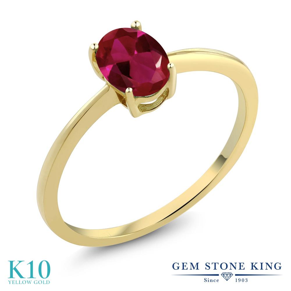 Gem Stone King 0.9カラット 合成ルビー 10金 イエローゴールド(K10) 指輪 リング レディース 一粒 シンプル ソリティア 金属アレルギー対応 婚約指輪 エンゲージリング