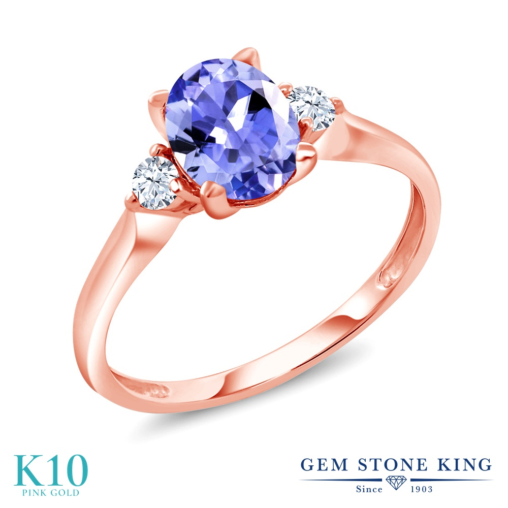 Gem Stone King 1.26カラット 天然石 タンザナイト 合成ホワイトサファイア (ダイヤのような無色透明) 10金 ピンクゴールド(K10) 指輪 リング レディース 大粒 スリーストーン シンプル 天然石 12月 誕生石 金属アレルギー対応 誕生日プレゼント
