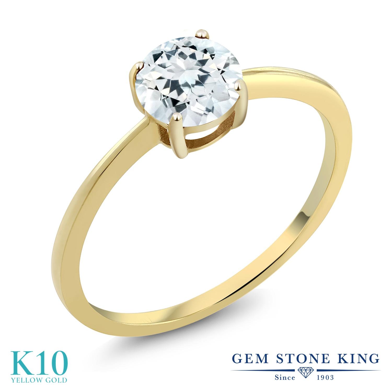 0.75カラット 天然 アクアマリン 指輪 レディース リング 10金 イエローゴールド K10 ブランド おしゃれ 一粒 水色 シンプル 細身 ソリティア 天然石 3月 誕生石 婚約指輪 エンゲージリング