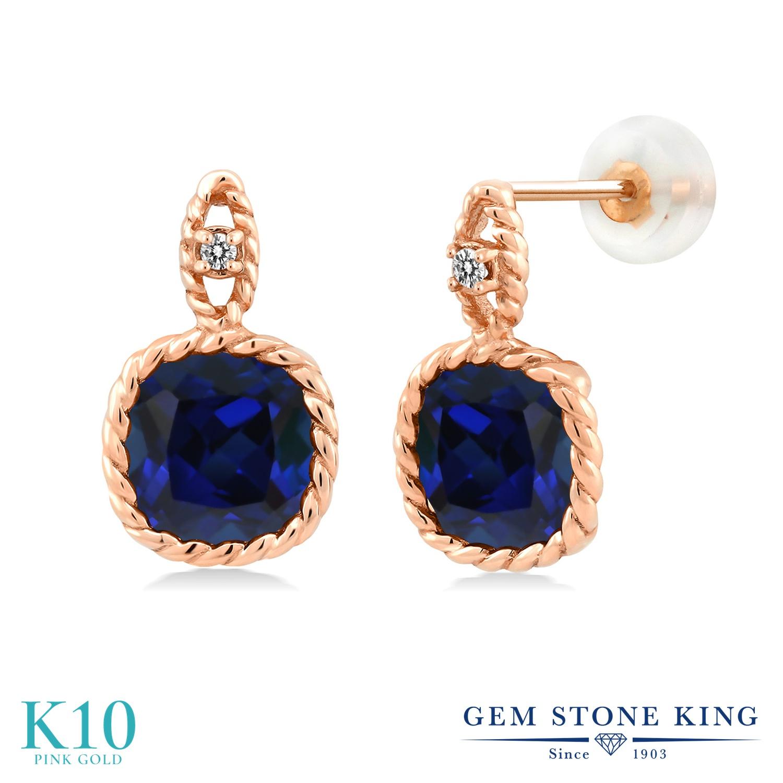 Gem Stone King 5.03カラット シミュレイテッド サファイア 天然 ダイヤモンド 10金 ピンクゴールド(K10) ピアス レディース 大粒 ぶら下がり 金属アレルギー対応 誕生日プレゼント