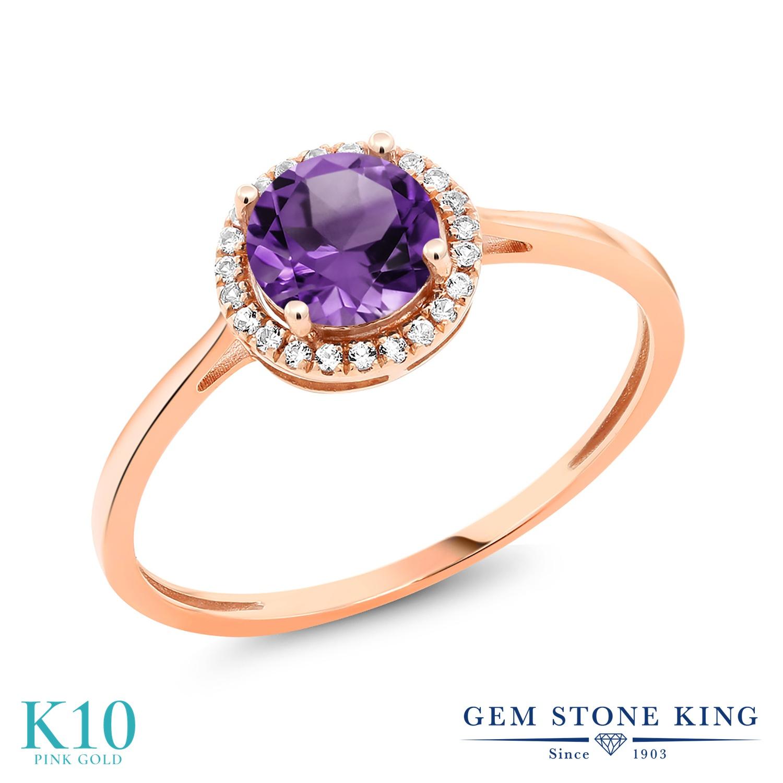 Gem Stone King 0.77カラット 天然 アメジスト 天然 ダイヤモンド 10金 ピンクゴールド(K10) 指輪 リング レディース ヘイロー 天然石 2月 誕生石 金属アレルギー対応 誕生日プレゼント