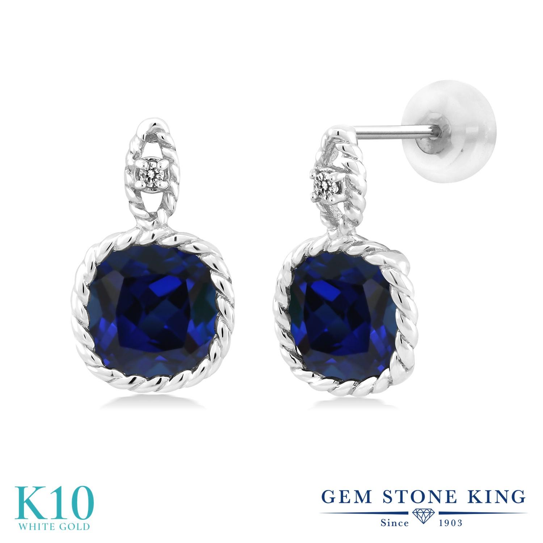 Gem Stone King 5カラット シミュレイテッド サファイア 天然 ダイヤモンド 10金 ホワイトゴールド(K10) ピアス レディース 大粒 ぶら下がり 金属アレルギー対応 誕生日プレゼント