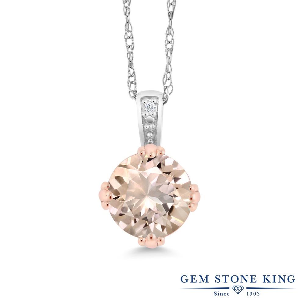 【クーポンで7%OFF】 Gem Stone King 0.6カラット 天然 モルガナイト (ピーチ) 天然 ダイヤモンド 10金 Two Toneゴールド(K10) ネックレス ペンダント レディース シンプル 天然石 3月 誕生石 プレゼント 女性 彼女 誕生日 クリスマス
