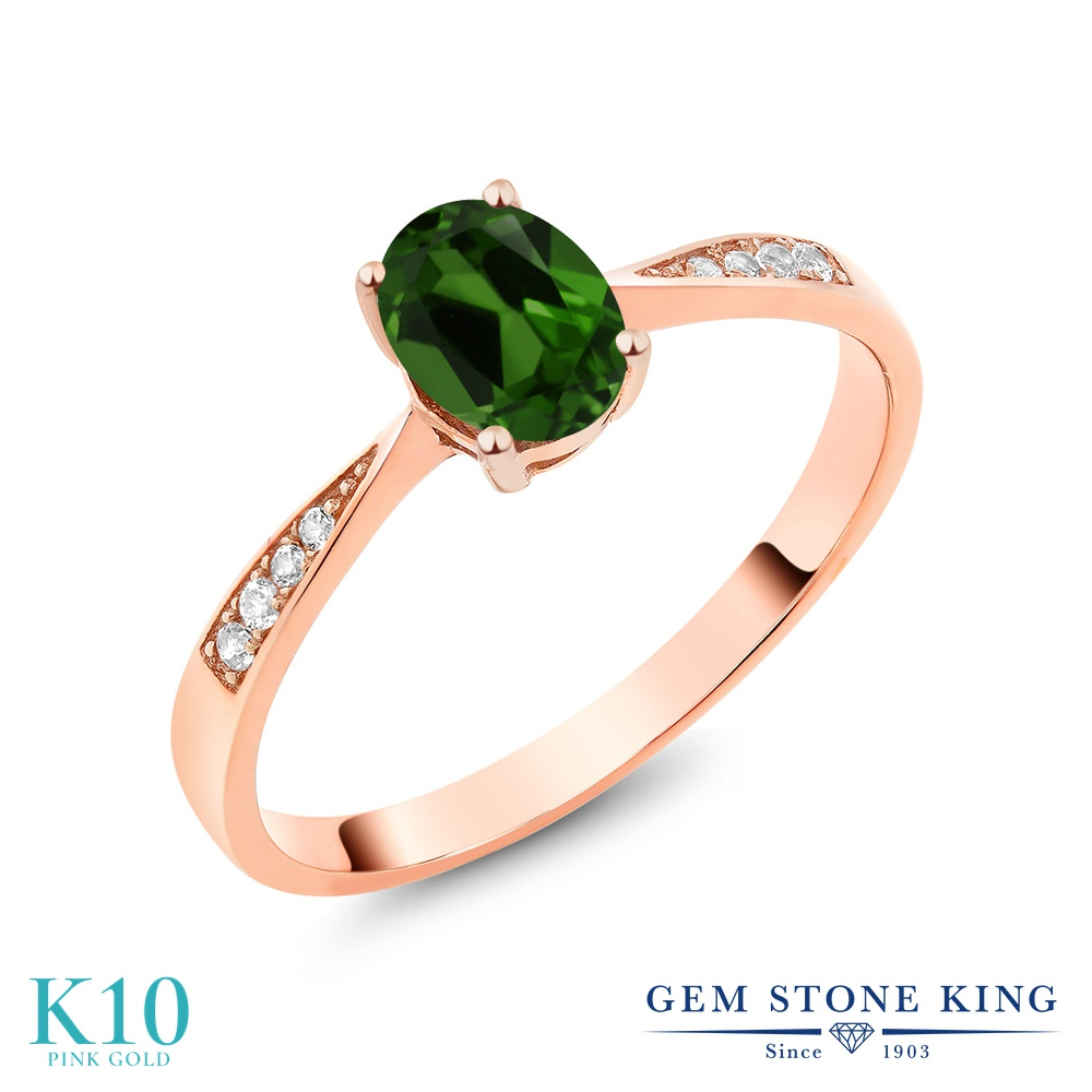 Gem Stone King 0.86カラット 天然 クロムダイオプサイド 天然 ダイヤモンド 10金 ピンクゴールド(K10) 指輪 リング レディース ソリティア 天然石 金属アレルギー対応 誕生日プレゼント
