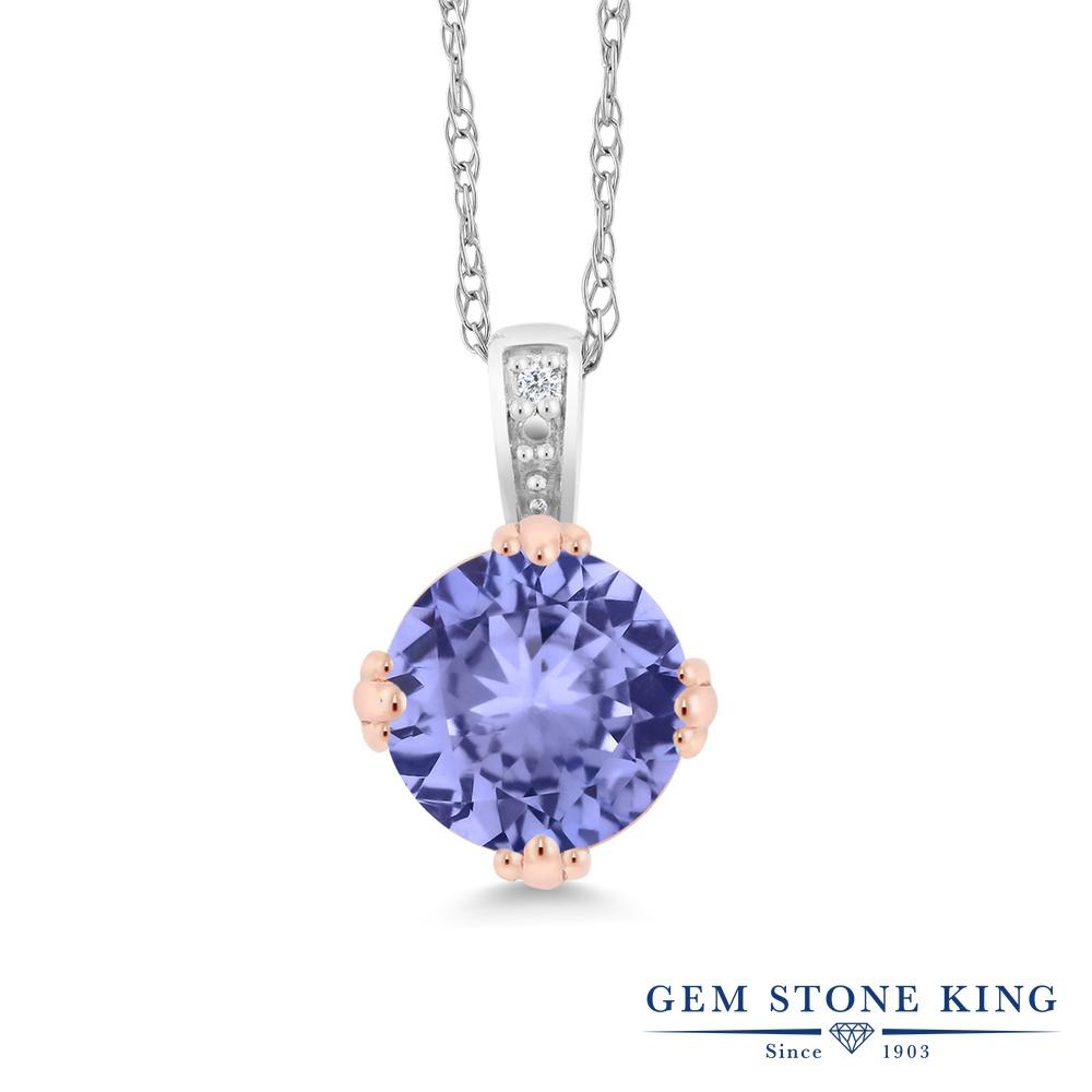 【クーポンで7%OFF】 Gem Stone King 0.9カラット 天然石 タンザナイト 天然 ダイヤモンド 10金 Two Toneゴールド(K10) ネックレス ペンダント レディース シンプル 12月 誕生石 プレゼント 女性 彼女 誕生日 クリスマス