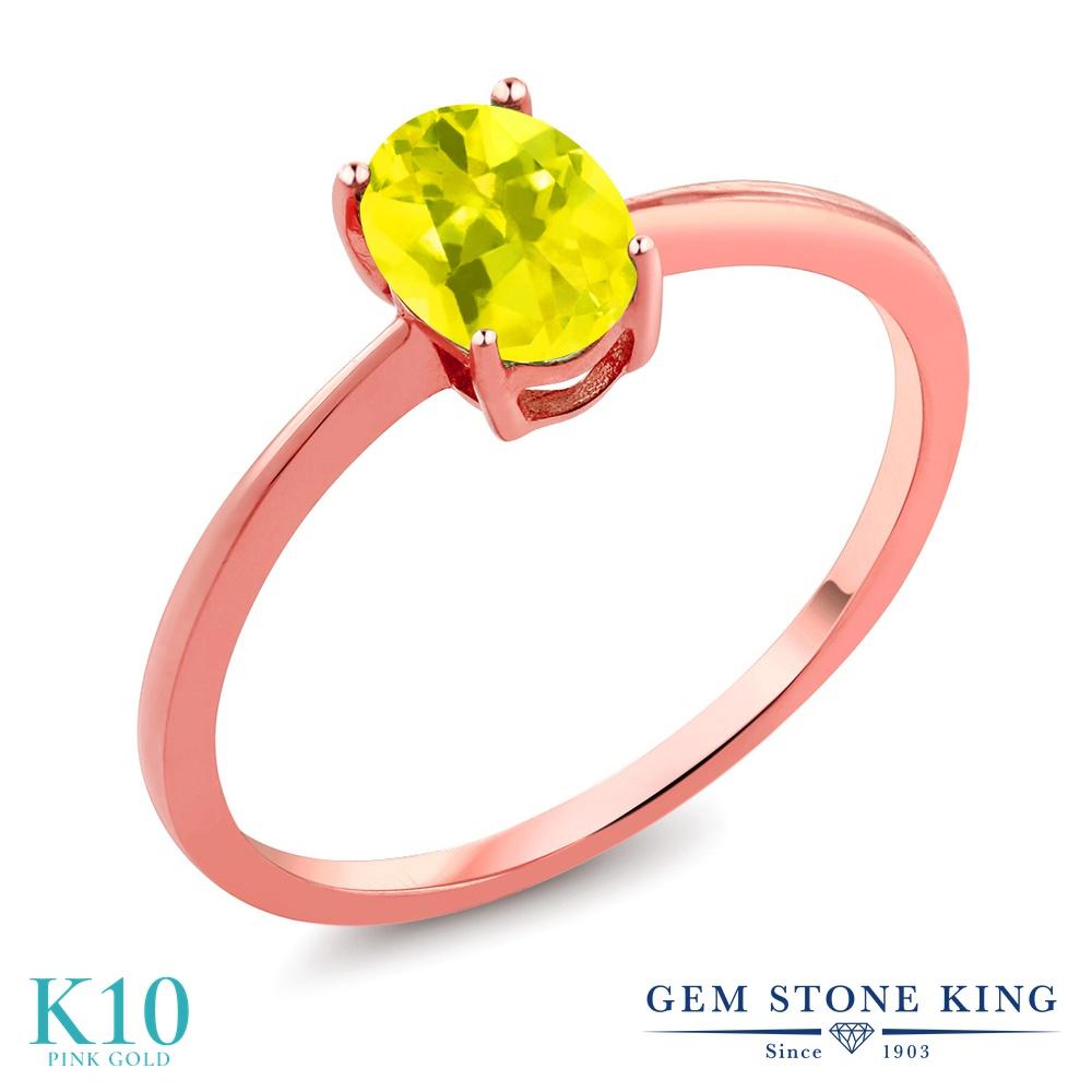 0.8カラット 天然石 ミスティックトパーズ (イエロー) 指輪 レディース リング 10金 ピンクゴールド K10 ブランド おしゃれ 一粒 シンプル 細身 ソリティア プレゼント 女性 彼女 妻 誕生日