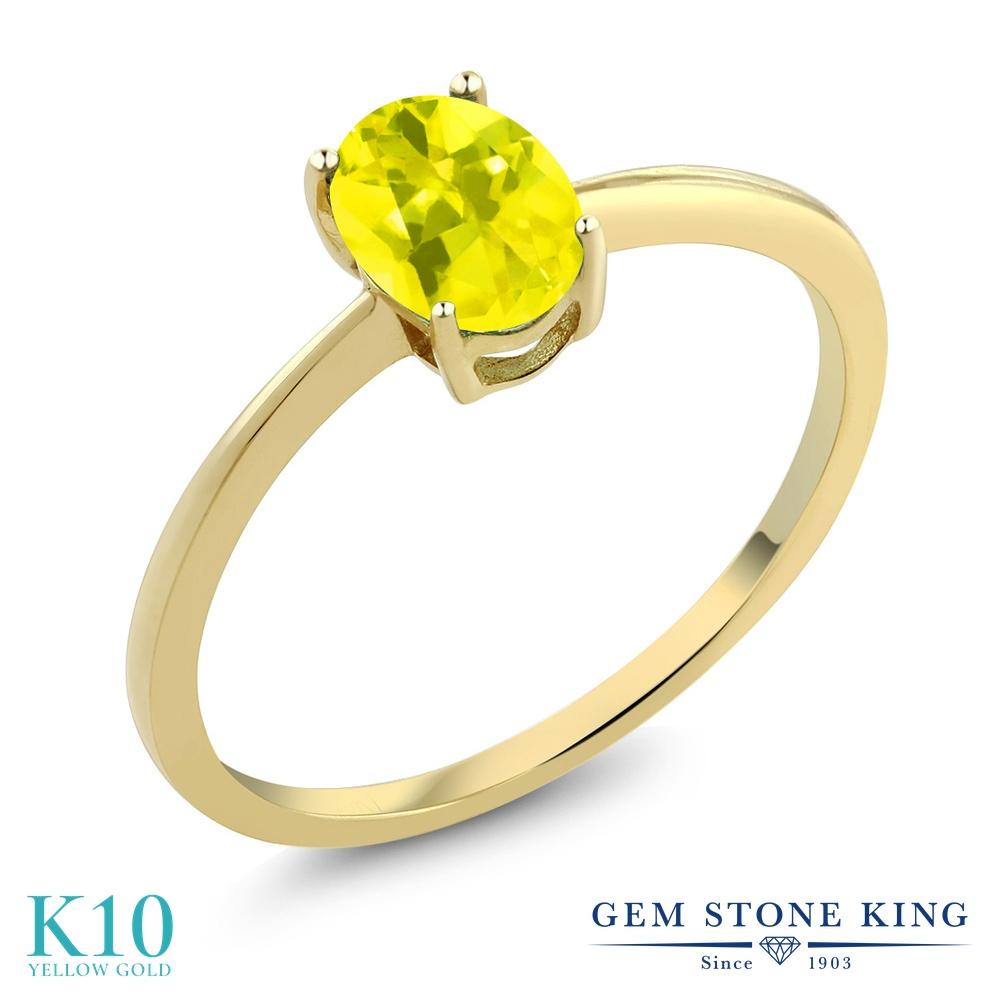 0.8カラット 天然石 ミスティックトパーズ (イエロー) 指輪 リング レディース 10金 イエローゴールド K10 一粒 シンプル ソリティア 婚約指輪 エンゲージリング