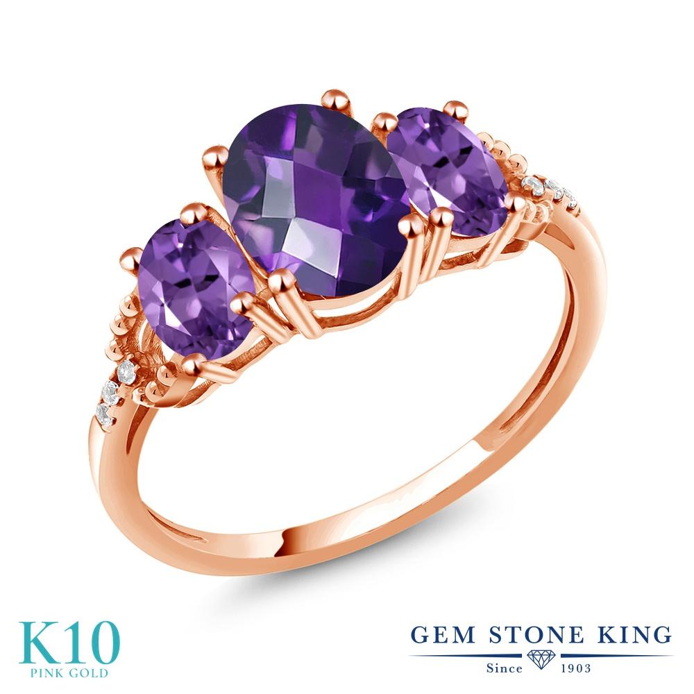 Gem Stone King 1.74カラット 天然 アメジスト 天然 ダイヤモンド 10金 ピンクゴールド(K10) 指輪 リング レディース 大粒 スリーストーン 天然石 2月 誕生石 金属アレルギー対応 誕生日プレゼント