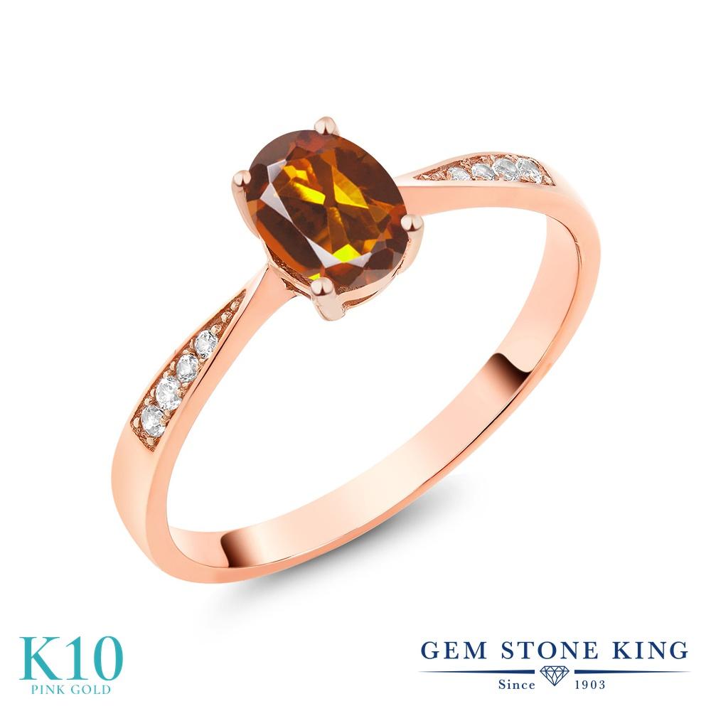 Gem Stone King 0.76カラット 天然 マデイラシトリン (オレンジレッド) 天然 ダイヤモンド 10金 ピンクゴールド(K10) 指輪 リング レディース ソリティア 天然石 金属アレルギー対応 誕生日プレゼント