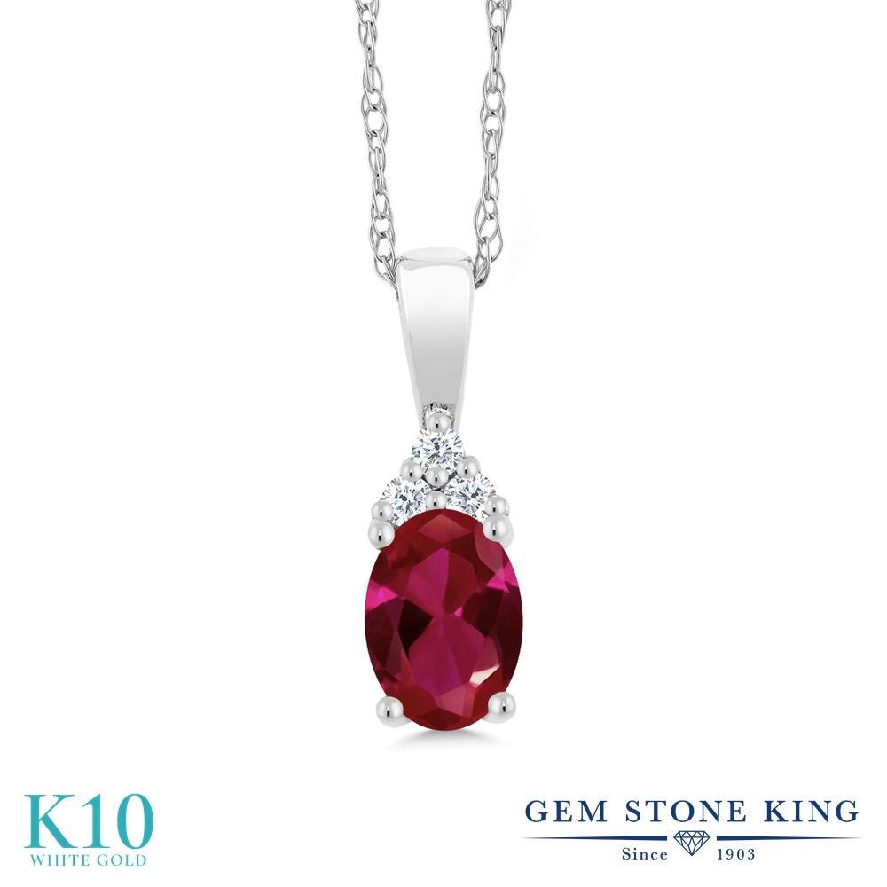 Gem Stone King 0.5カラット 合成ルビー 天然 ダイヤモンド 10金 ホワイトゴールド(K10) ネックレス ペンダント レディース 小粒 金属アレルギー対応 誕生日プレゼント
