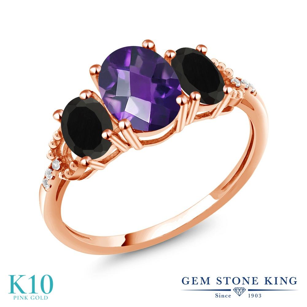 Gem Stone King 1.82カラット 天然 アメジスト 天然 オニキス 天然 ダイヤモンド 10金 ピンクゴールド(K10) 指輪 リング レディース 大粒 スリーストーン 天然石 2月 誕生石 金属アレルギー対応 誕生日プレゼント