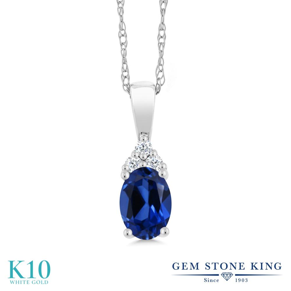 Gem Stone King 0.5カラット シミュレイテッド サファイア 天然 ダイヤモンド 10金 ホワイトゴールド(K10) ネックレス ペンダント レディース 小粒 金属アレルギー対応 誕生日プレゼント