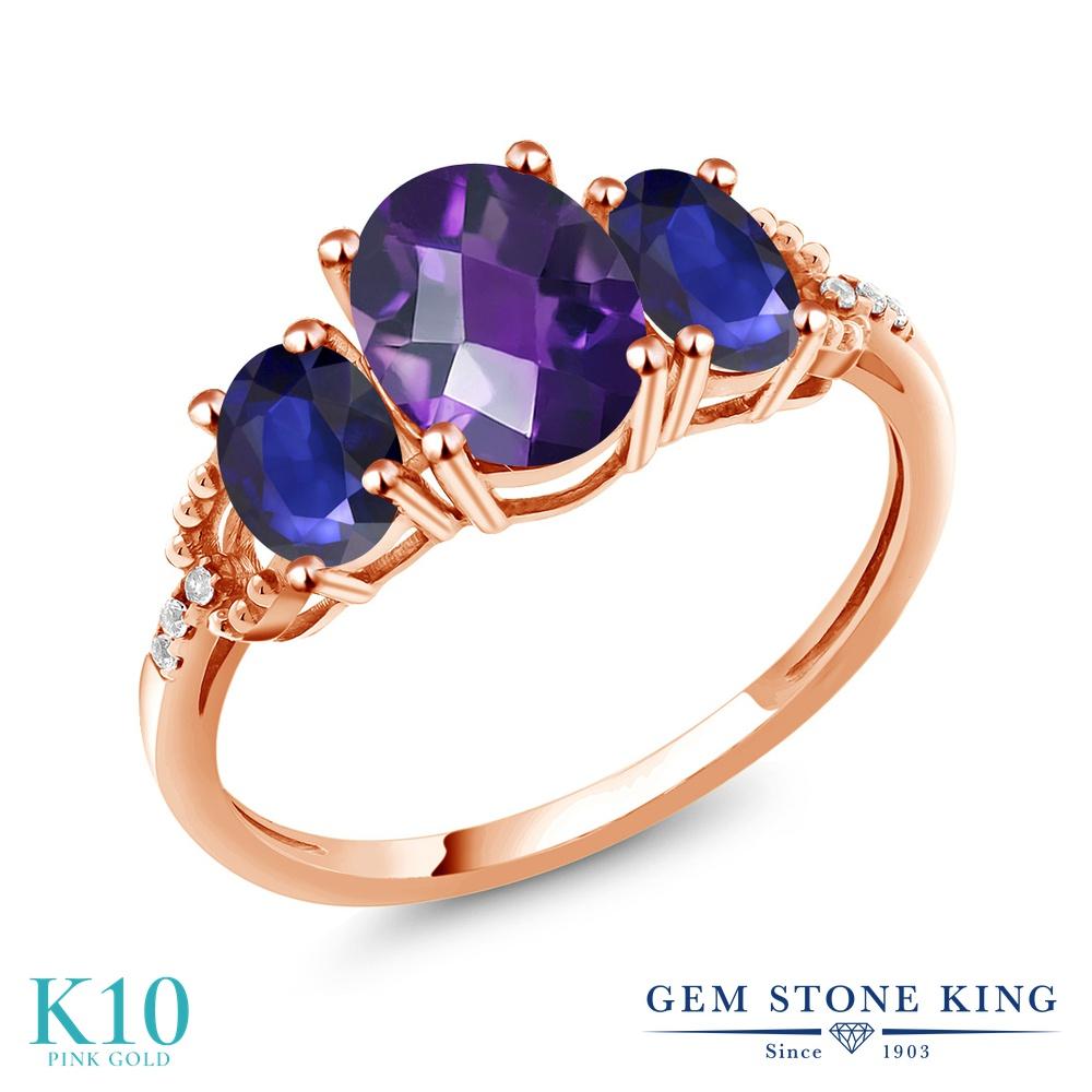 Gem Stone King 1.94カラット 天然 アメジスト 天然 サファイア 天然 ダイヤモンド 10金 ピンクゴールド(K10) 指輪 リング レディース 大粒 スリーストーン 天然石 2月 誕生石 金属アレルギー対応 誕生日プレゼント