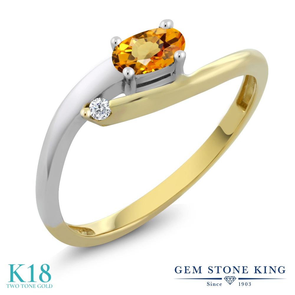 Gem Stone King 0.27カラット 天然 イエローサファイア 天然 ダイヤモンド 18金 Two Toneゴールド(K18) 指輪 リング レディース 小粒 シンプル ソリティア 華奢 細身 天然石 9月 誕生石 金属アレルギー対応 誕生日プレゼント
