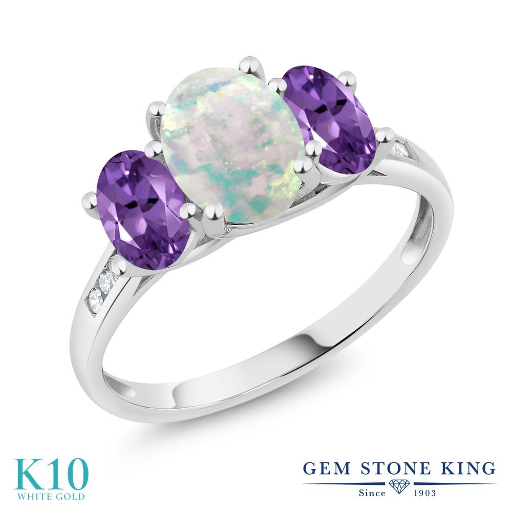 Gem Stone King 1.75カラット シミュレイテッド ホワイトオパール 天然 アメジスト 天然 ダイヤモンド 10金 ホワイトゴールド(K10) 指輪 リング レディース 大粒 スリーストーン 10月 誕生石 金属アレルギー対応 誕生日プレゼント