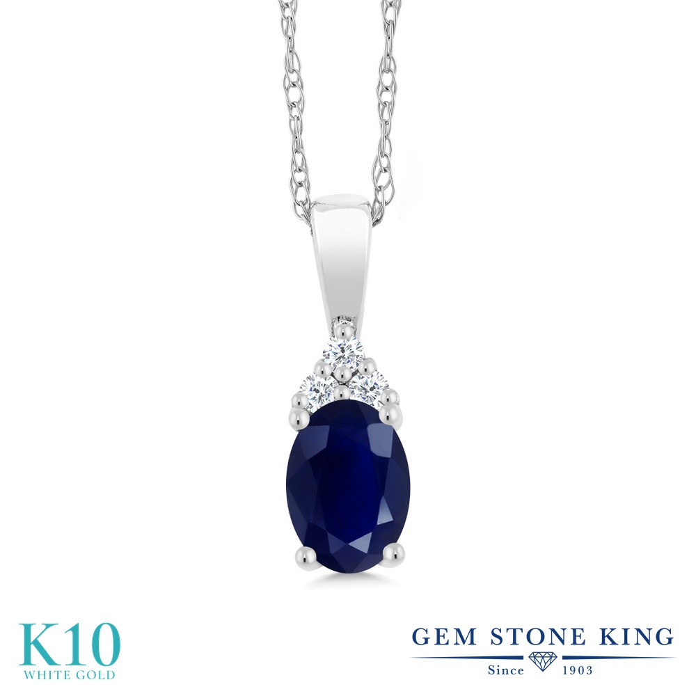 Gem Stone King 0.55カラット 天然 サファイア 天然 ダイヤモンド 10金 ホワイトゴールド(K10) ネックレス ペンダント レディース 天然石 9月 誕生石 金属アレルギー対応 誕生日プレゼント