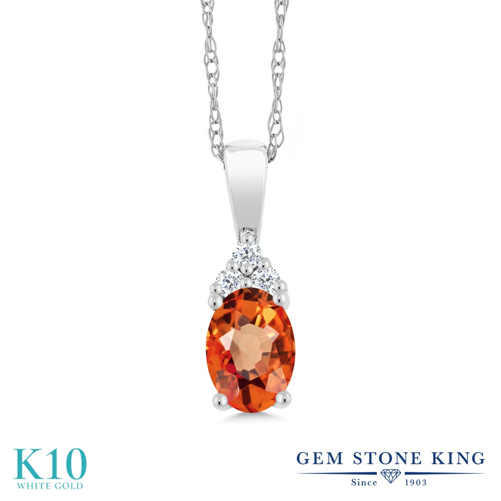 Gem Stone King 0.55カラット 天然 オレンジサファイア 天然 ダイヤモンド 10金 ホワイトゴールド(K10) ネックレス ペンダント レディース 天然石 9月 誕生石 金属アレルギー対応 誕生日プレゼント