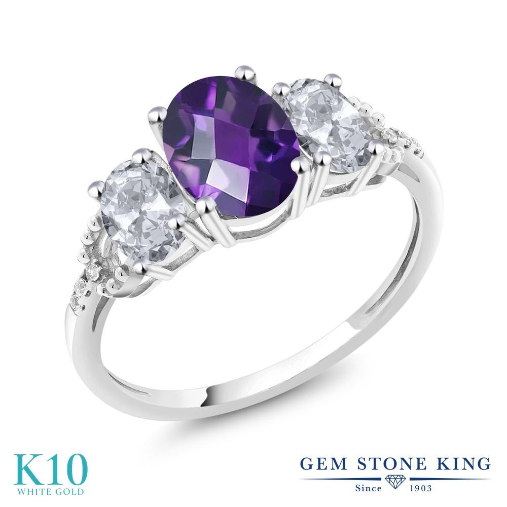 Gem Stone King 2.05カラット 天然 アメジスト 天然 トパーズ (無色透明) 天然 ダイヤモンド 10金 ホワイトゴールド(K10) 指輪 リング レディース 大粒 スリーストーン 天然石 2月 誕生石 金属アレルギー対応 誕生日プレゼント