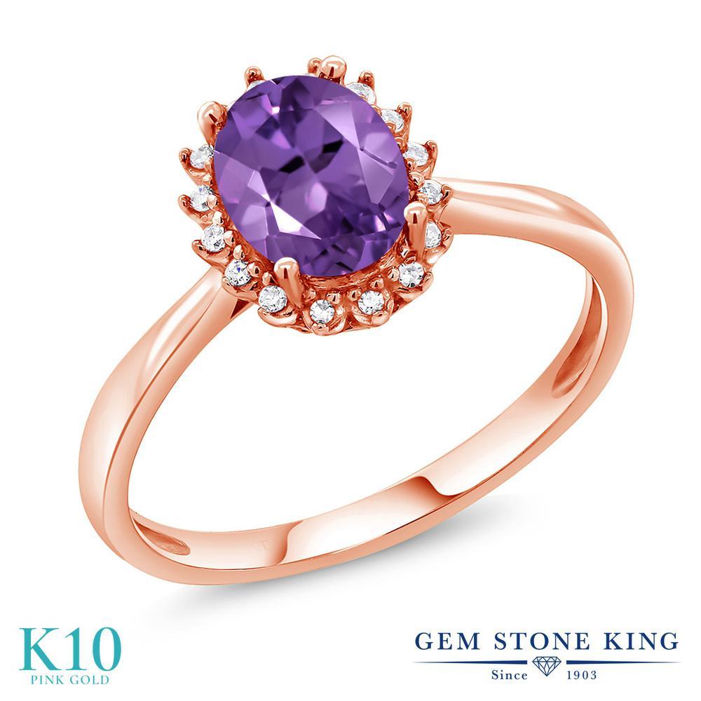 Gem Stone King 1.15カラット 天然 アメジスト 天然 ダイヤモンド 10金 ピンクゴールド(K10) 指輪 リング レディース 大粒 ヘイロー 天然石 2月 誕生石 金属アレルギー対応 誕生日プレゼント