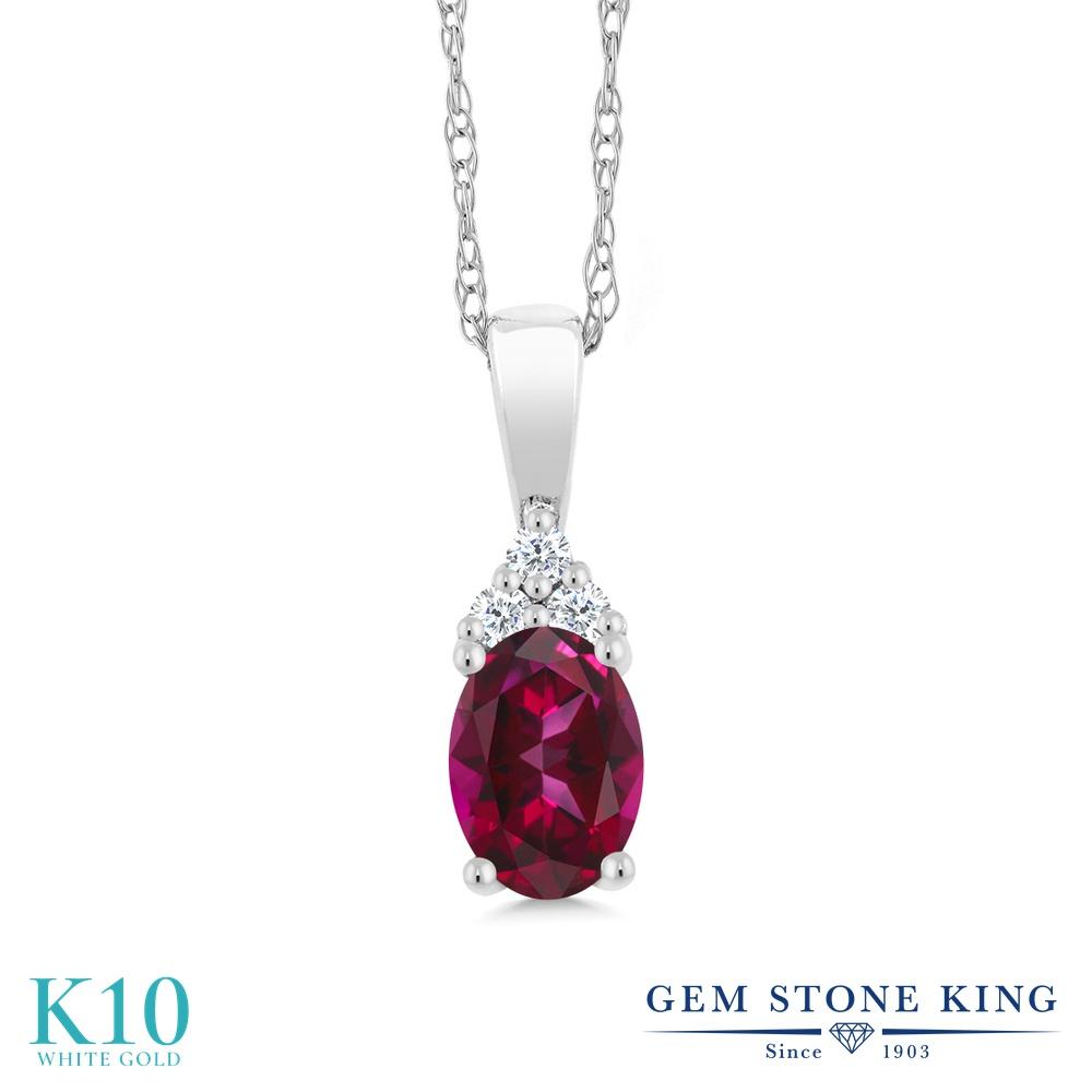 【クーポンで7%OFF】 Gem Stone King 0.5カラット 天然石 レッドトパーズ (スワロフスキー 天然石シリーズ) 天然 ダイヤモンド 10金 ホワイトゴールド(K10) ネックレス ペンダント レディース 小粒 プレゼント 女性 彼女 誕生日 クリスマス
