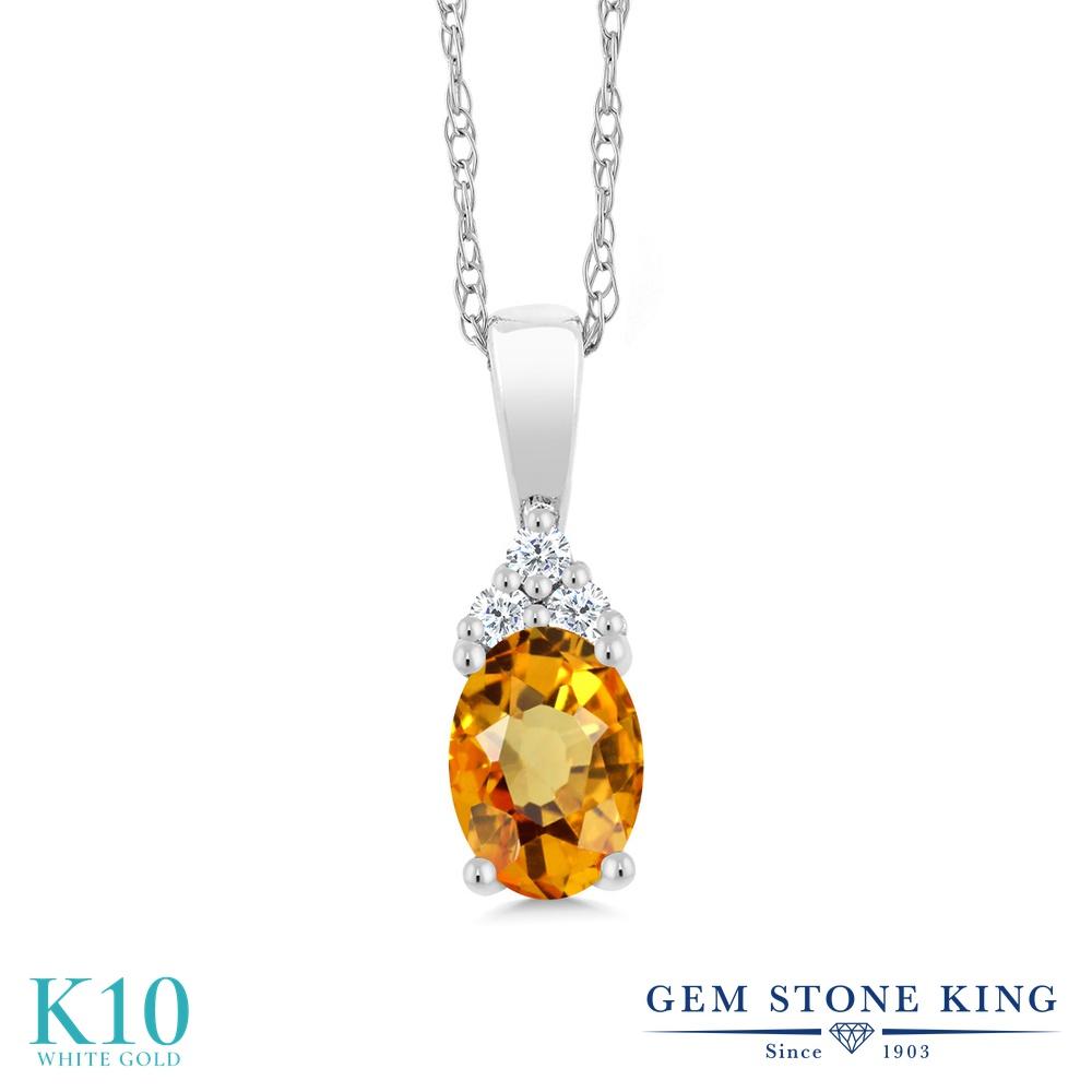 Gem Stone King 0.55カラット 天然 イエローサファイア 天然 ダイヤモンド 10金 ホワイトゴールド(K10) ネックレス ペンダント レディース 天然石 9月 誕生石 金属アレルギー対応 誕生日プレゼント