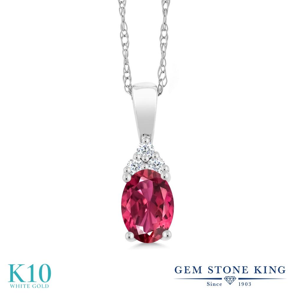 Gem Stone King 0.38カラット 天然 ピンクトルマリン 天然 ダイヤモンド 10金 ホワイトゴールド(K10) ネックレス ペンダント レディース 小粒 天然石 10月 誕生石 金属アレルギー対応 誕生日プレゼント