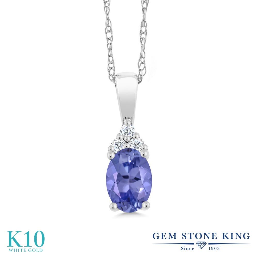 Gem Stone King 0.45カラット 天然石 タンザナイト 天然 ダイヤモンド 10金 ホワイトゴールド(K10) ネックレス ペンダント レディース 小粒 天然石 12月 誕生石 金属アレルギー対応 誕生日プレゼント