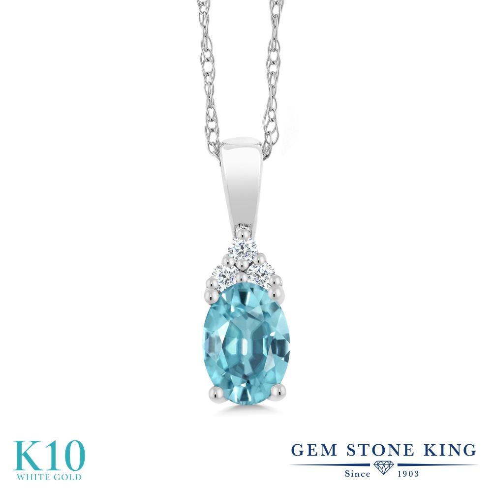 Gem Stone King 0.75カラット 天然石 ブルージルコン 天然 ダイヤモンド 10金 ホワイトゴールド(K10) ネックレス ペンダント レディース 天然石 12月 誕生石 金属アレルギー対応 誕生日プレゼント
