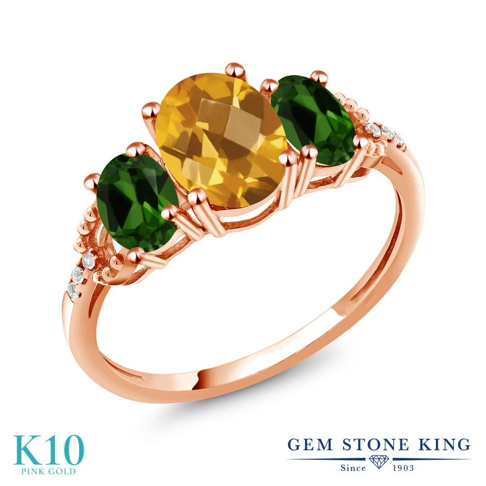 Gem Stone King 2.19カラット 天然 シトリン 天然 クロムダイオプサイド 天然 ダイヤモンド 10金 ピンクゴールド(K10) 指輪 リング レディース 大粒 スリーストーン 天然石 11月 誕生石 金属アレルギー対応 誕生日プレゼント