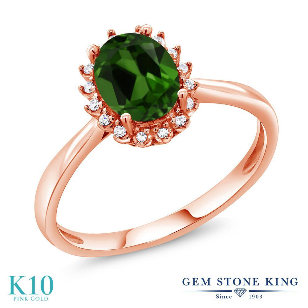 Gem Stone King 1.2カラット 天然クロムダイオプサイド 10金 ローズゴールド(K10) 天然ダイヤモンド 指輪 リング レディース 大粒 天然石 誕生日プレゼント