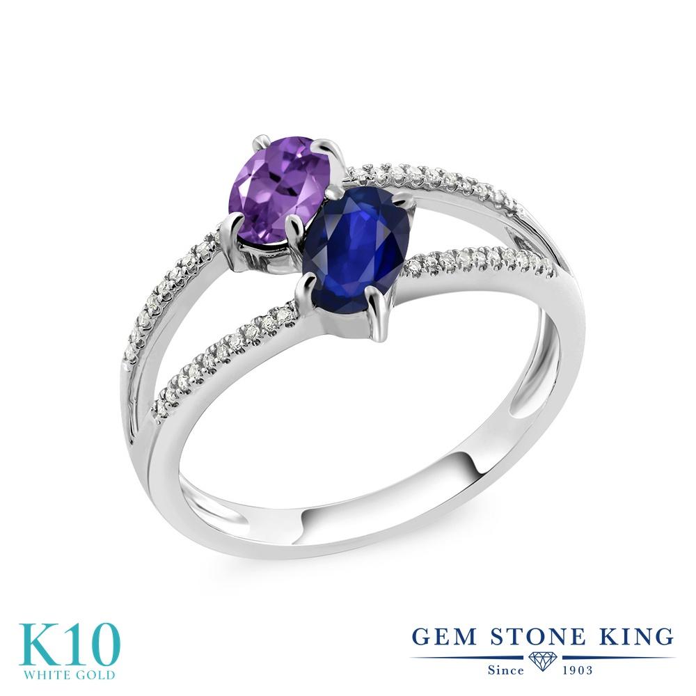 Gem Stone King 1.08カラット 天然 アメジスト 天然 サファイア 天然 ダイヤモンド 10金 ホワイトゴールド(K10) 指輪 リング レディース 小粒 ダブルストーン 天然石 2月 誕生石 金属アレルギー対応 誕生日プレゼント