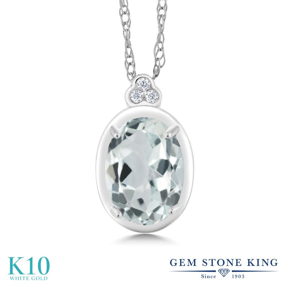 【クーポンで7%OFF】 Gem Stone King 0.72カラット 天然 アクアマリン 天然 ダイヤモンド 10金 ホワイトゴールド(K10) ネックレス ペンダント レディース 天然石 3月 誕生石 プレゼント 女性 彼女 誕生日 クリスマス