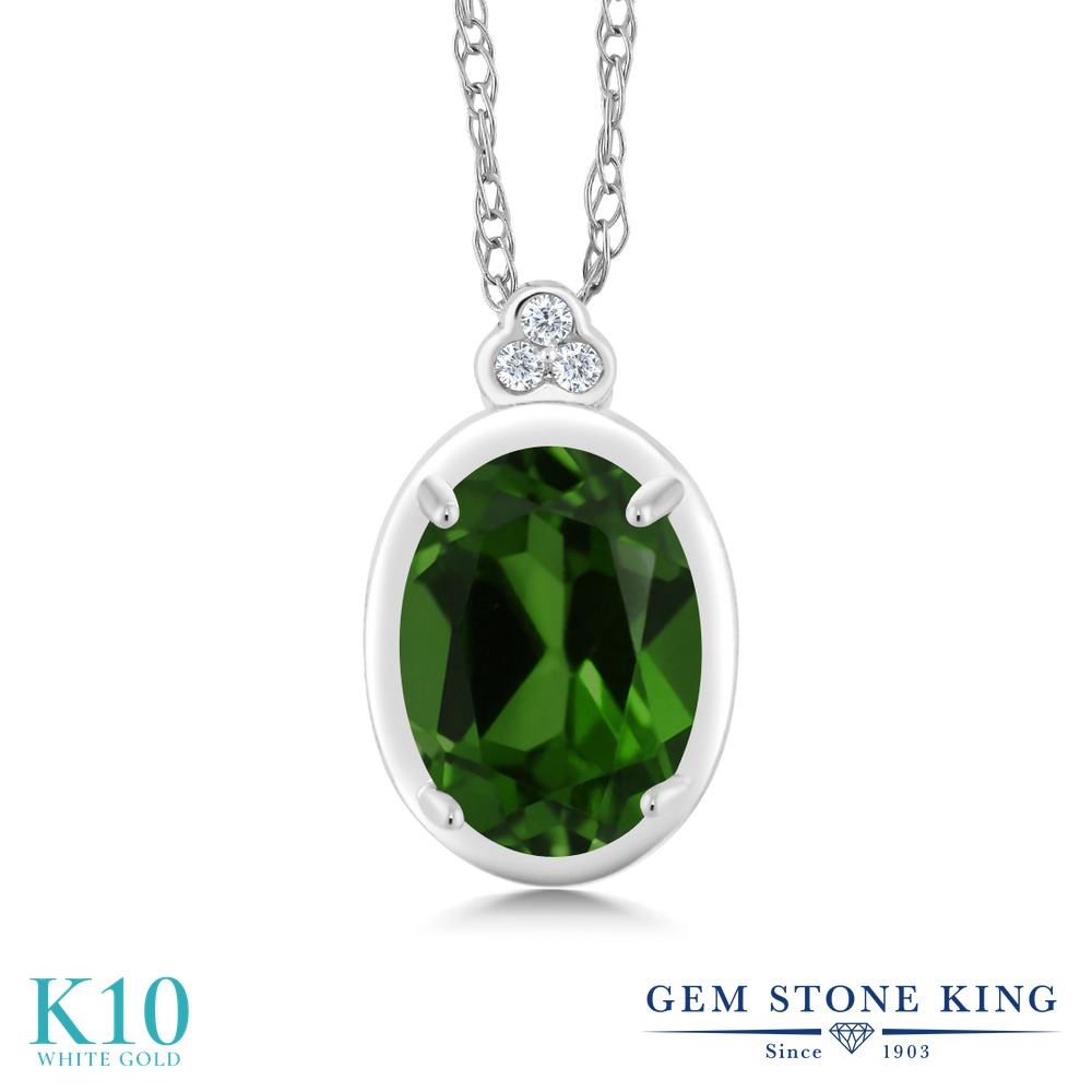 Gem Stone King 0.8カラット 天然 クロムダイオプサイド 天然 ダイヤモンド 10金 ホワイトゴールド(K10) ネックレス ペンダント レディース 天然石 金属アレルギー対応 誕生日プレゼント