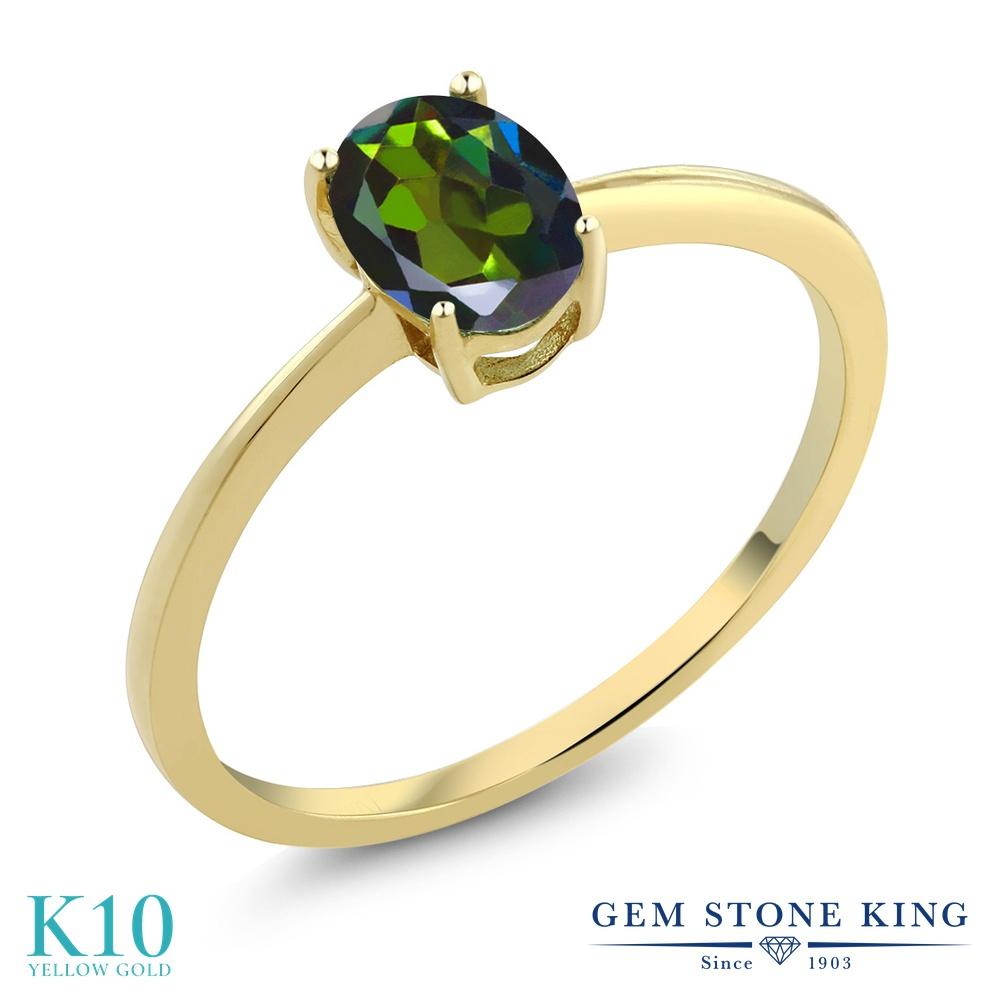 0.8カラット 天然 ミスティックトパーズ (トルマリングリーン) 指輪 リング レディース 10金 イエローゴールド K10 一粒 シンプル ソリティア 天然石 婚約指輪 エンゲージリング