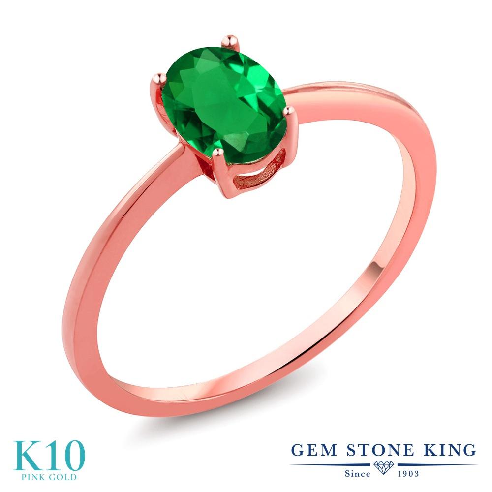 0.6カラット ナノエメラルド 指輪 レディース リング 10金 ピンクゴールド K10 ブランド おしゃれ 一粒 緑 シンプル 細身 ソリティア プレゼント 女性 彼女 妻 誕生日