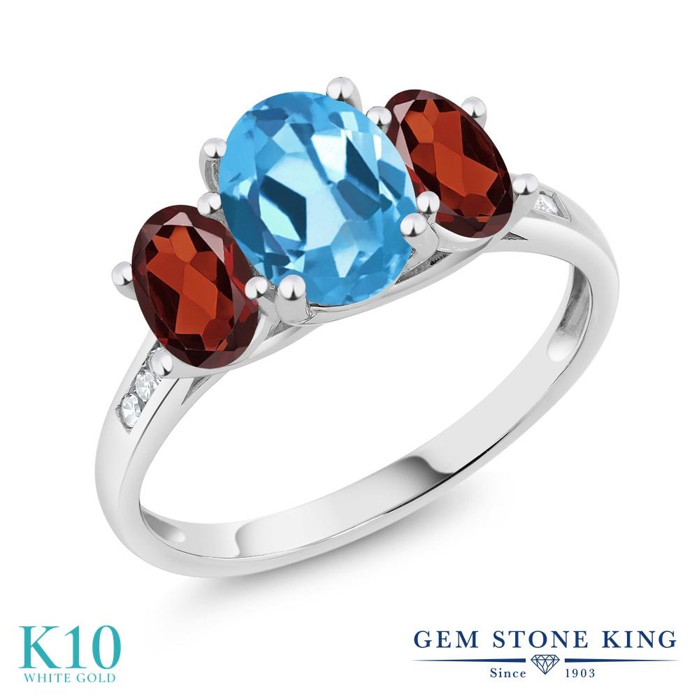 Gem Stone King 2.4カラット 天然 スイスブルートパーズ 天然 ガーネット 天然 ダイヤモンド 10金 ホワイトゴールド(K10) 指輪 リング レディース 大粒 スリーストーン 天然石 11月 誕生石 金属アレルギー対応 誕生日プレゼント