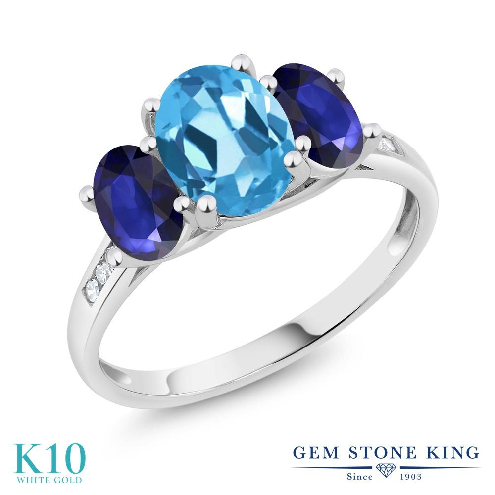 Gem Stone King 2.3カラット 天然 スイスブルートパーズ 天然 サファイア 天然 ダイヤモンド 10金 ホワイトゴールド(K10) 指輪 リング レディース 大粒 スリーストーン 天然石 11月 誕生石 金属アレルギー対応 誕生日プレゼント