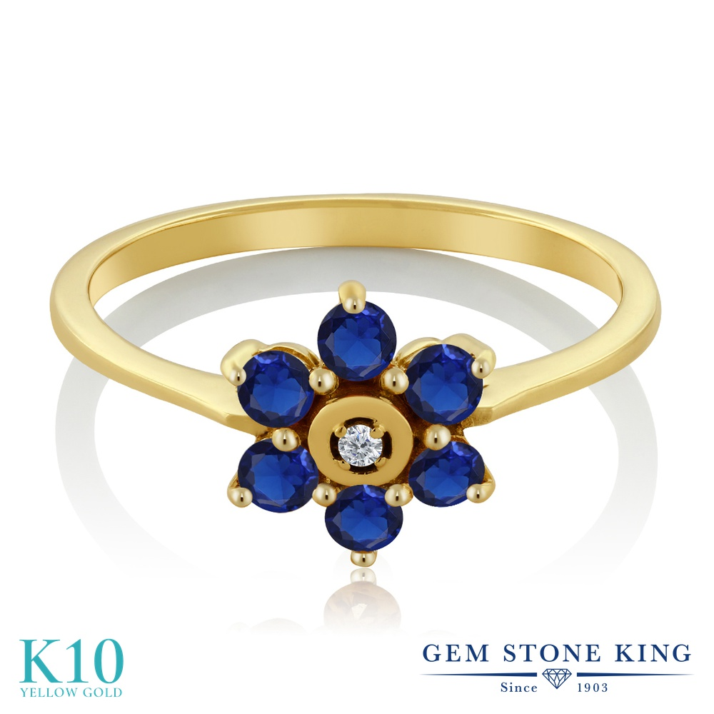 Gem Stone King 0.48カラット 天然 ダイヤモンド 10金 イエローゴールド(K10) 指輪 リング レディース 小粒 クラスター 金属アレルギー対応 誕生日プレゼント