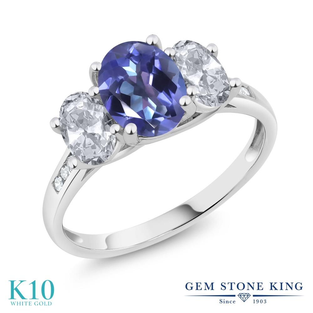 Gem Stone King 2.3カラット 天然 ミスティックトパーズ (タンザナイトブルー) 天然 トパーズ (無色透明) 天然 ダイヤモンド 10金 ホワイトゴールド(K10) 指輪 リング レディース 大粒 スリーストーン 天然石 金属アレルギー対応 誕生日プレゼント