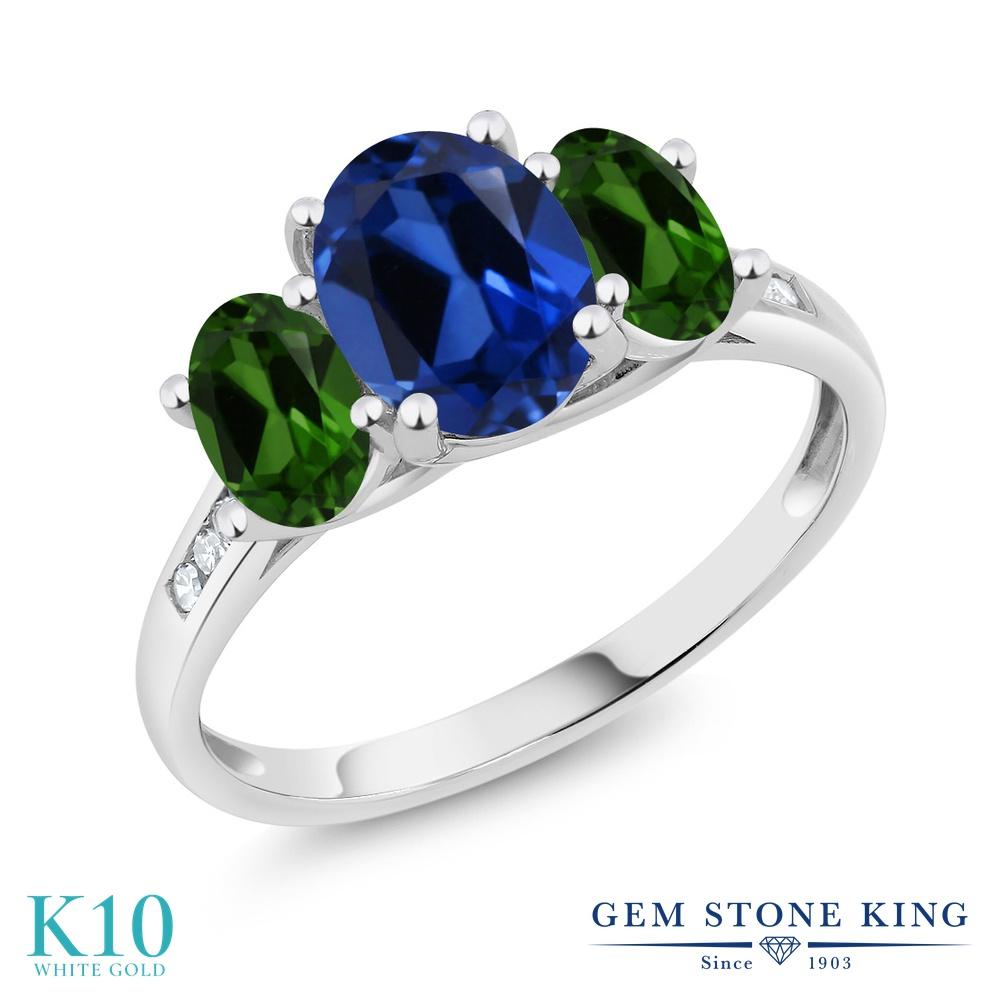 Gem Stone King 2.5カラット シミュレイテッド サファイア 天然 クロムダイオプサイド 天然 ダイヤモンド 10金 ホワイトゴールド(K10) 指輪 リング レディース 大粒 スリーストーン 金属アレルギー対応 誕生日プレゼント