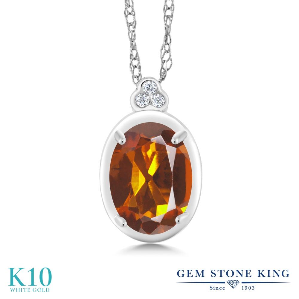 Gem Stone King 0.7カラット 天然 マデイラシトリン (オレンジレッド) 天然 ダイヤモンド 10金 ホワイトゴールド(K10) ネックレス ペンダント レディース 天然石 金属アレルギー対応 誕生日プレゼント