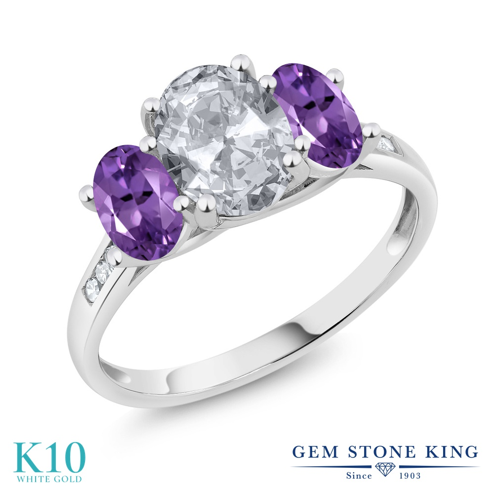Gem Stone King 2カラット 天然 トパーズ (無色透明) 天然 アメジスト 天然 ダイヤモンド 10金 ホワイトゴールド(K10) 指輪 リング レディース 大粒 スリーストーン 天然石 11月 誕生石 金属アレルギー対応 誕生日プレゼント