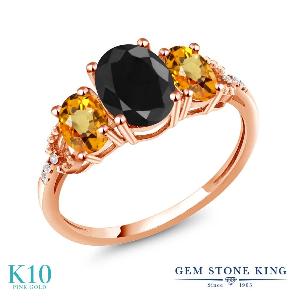 Gem Stone King 2.8カラット 天然サファイア(ブラック) 天然サファイア(イエロー) 天然ダイヤモンド 10金 ローズゴールド(K10) 天然ダイヤモンド 指輪 リング レディース 大粒 天然石 誕生石 誕生日プレゼント